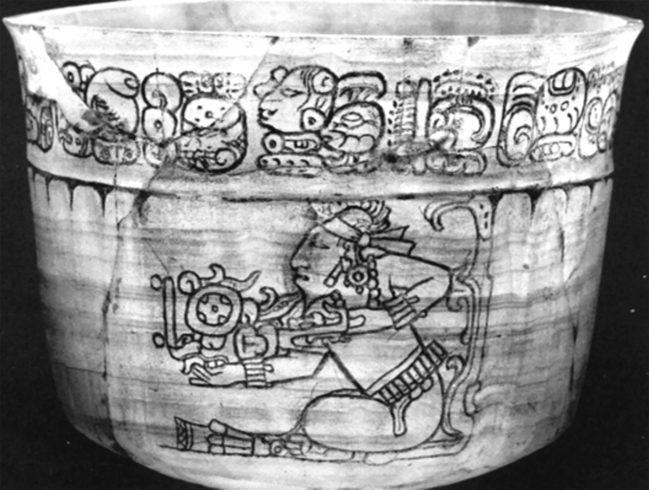 Source: Image of the bowl of Dumbarton Oaks, taken from Sesheña 2007.